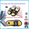 Cute Children Rubber Shoe Mold Fashionable And Original Design
