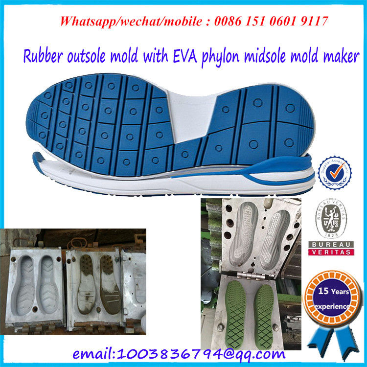 Durable Aluminium Outsole Mold Corrosion Resistant Easy To Operate